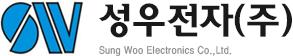 성우전자주식회사